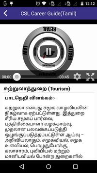 CSL Careerguide (Tamil) screenshot 3