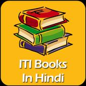 ITI Books in Hindi icon