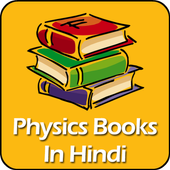 Physics books in Hindi icon