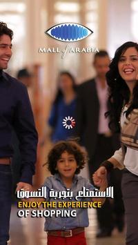 Mall of Arabia Cairo poster