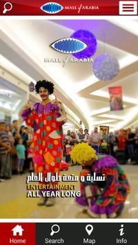 Mall of Arabia Cairo screenshot 1