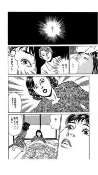 名作・無料!ネオン蝶&ネオン華 poster