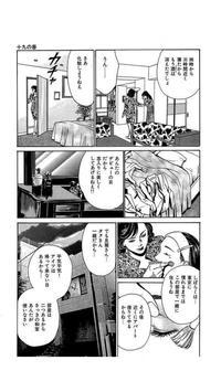 名作・無料!ネオン蝶&ネオン華 apk screenshot