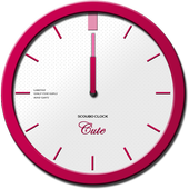 Cute - Scoubo clock icon