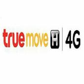 โปรทรูมฟ truemove ขายดี icon
