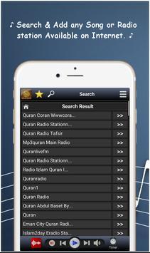 Quran Radio screenshot 4