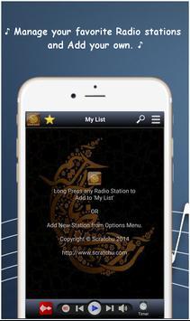 Quran Radio screenshot 7