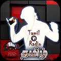 Tamil Radio - Tamil Songs