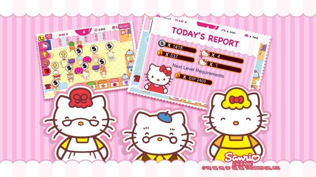 Hello Kitty Cafe скриншот 6