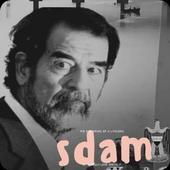 عبارات صدام حسين icon