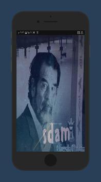 عبارات صدام حسين screenshot 1