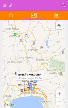 Aggie Biz Map screenshot 1