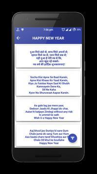 Picture Messenger screenshot 3