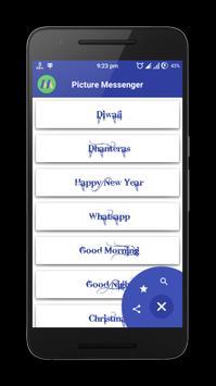 Picture Messenger screenshot 5