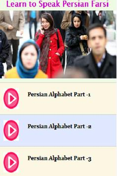 Learn to Speak Persian / Farsi poster