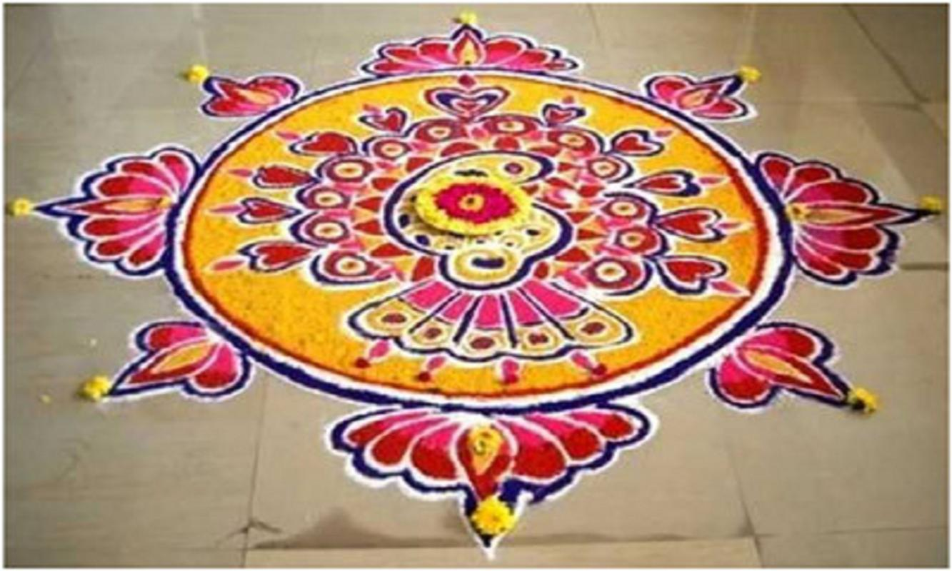 Diwali Rangoli Decoration Apk Download Free Music