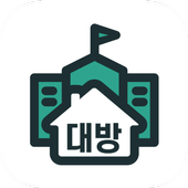 대방(대학가 방구하기) icon