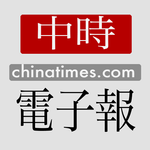 中時電子報 China Times APK