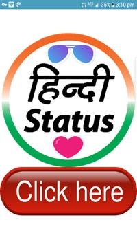 Hindi Status 2018 poster