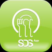 SDS App icon