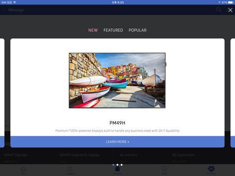 SAMSUNG Display Solutions apk screenshot