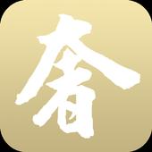 奢侈品旗舰店 icon
