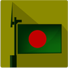 Sectors of Liberation War icon