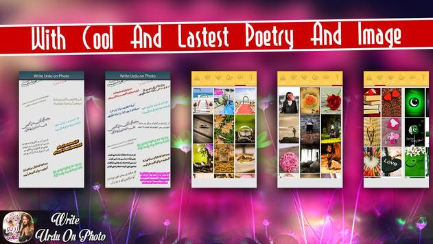 Write Urdu on Photo screenshot 4