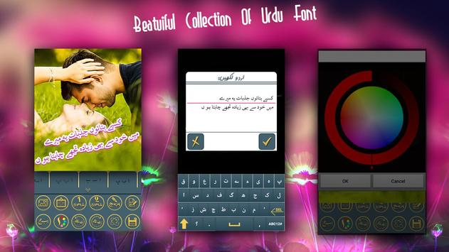 Write Urdu on Photo screenshot 5