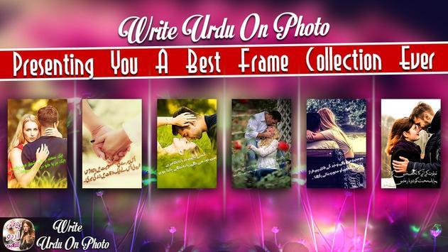 Write Urdu on Photo poster