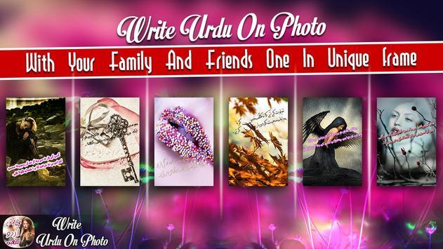 Write Urdu on Photo screenshot 2