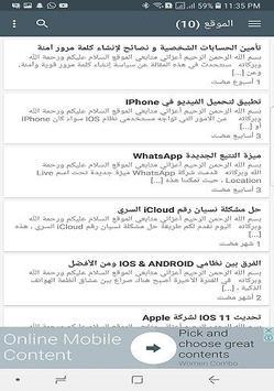 security93 screenshot 5