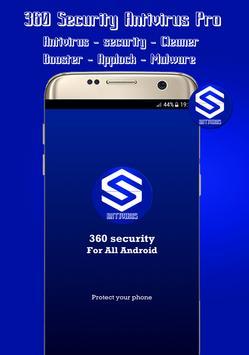 360 Security Antivirus Pro screenshot 1