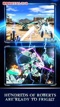 Stardust Field apk screenshot