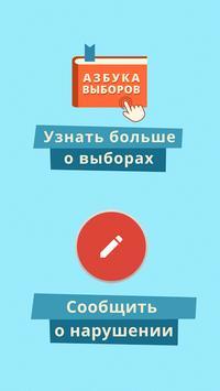 Вочы poster