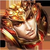 無雙戰紀-天賜無上神兵 icon