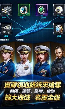 癲狂艦長 apk screenshot