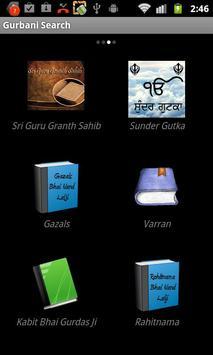 Gurbani Searcher apk स्क्रीनशॉट