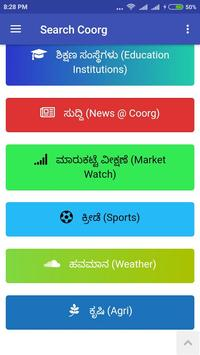 Search Coorg Media apk screenshot