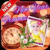 Happy New Year 2018 Photo Frames  HD icon