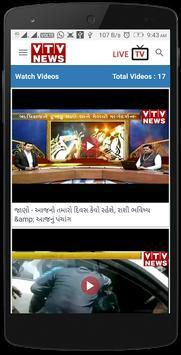 Vtv News screenshot 3