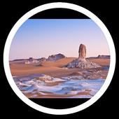 Skyline Live Wallpaper icon