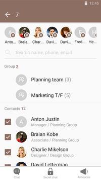 KNOX Message BETA Brown skin apk screenshot