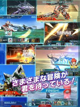 ファンタシースターオンライン2 es[本格アクションRPG] apk screenshot