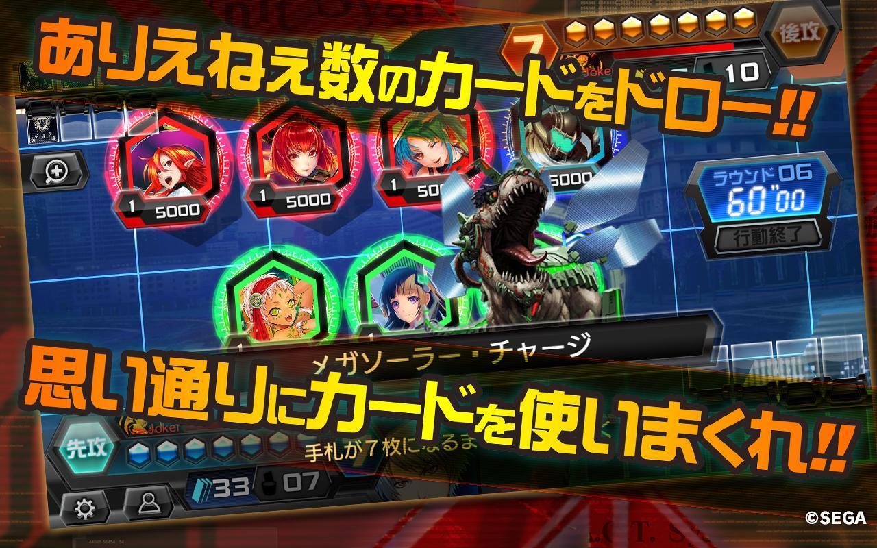 Code of joker pocket descarga apk gratis cartas code of joker pocket captura de pantalla de la apk voltagebd Choice Image