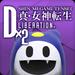 SHIN MEGAMI TENSEI Liberation D×2 APK