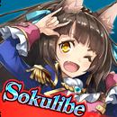 蒼空のリベラシオン【協力2DアクションRPG】 APK