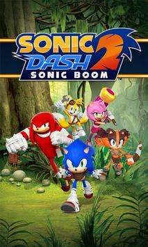 Sonic Dash 2: Sonic Boom screenshot 4