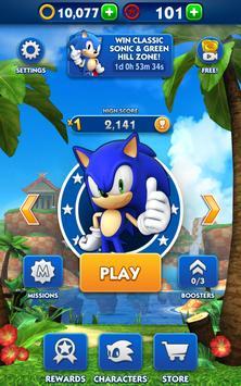 Sonic Dash تصوير الشاشة 10