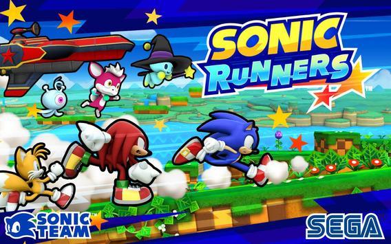 Sonic Runners screenshot 4